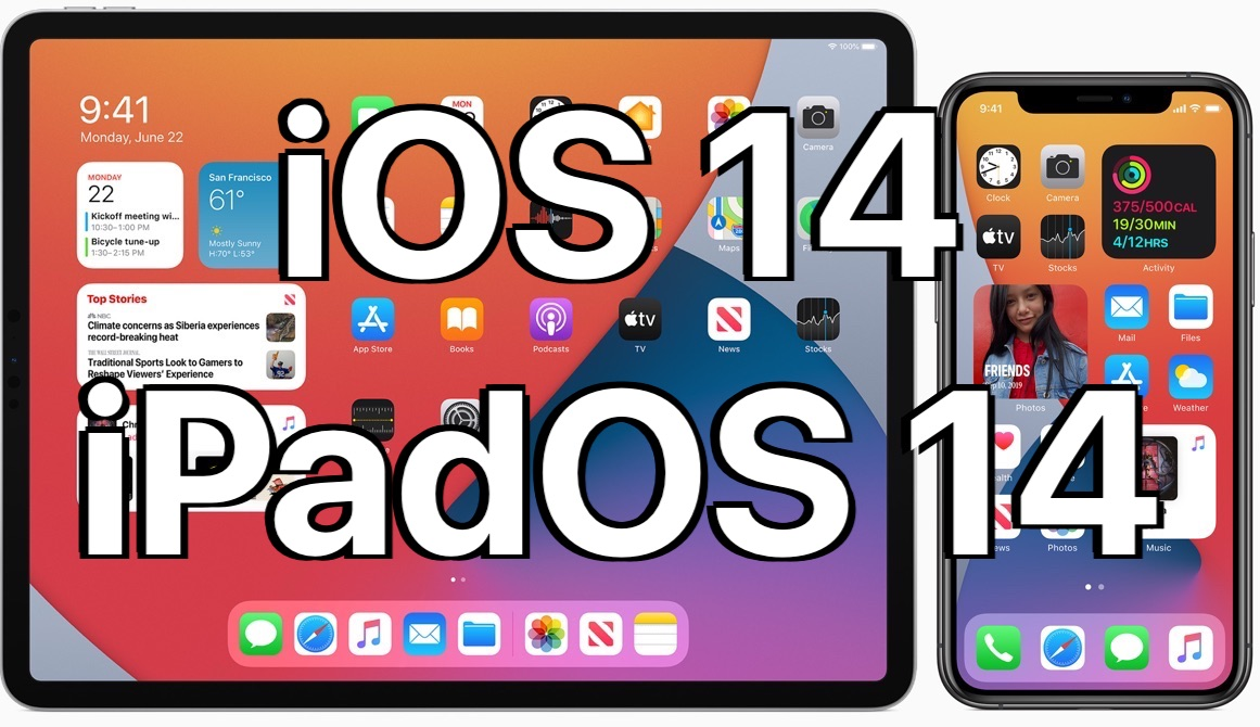IOS 14 & iPadOS 14 Download Available Now for All Users